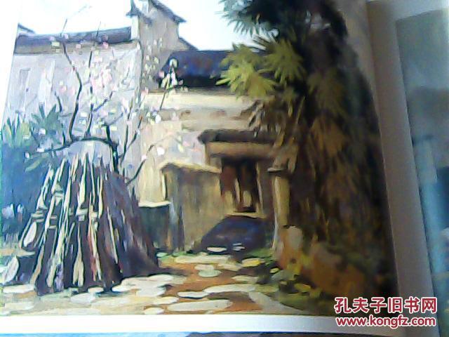 宫六朝皖南水粉风景画集