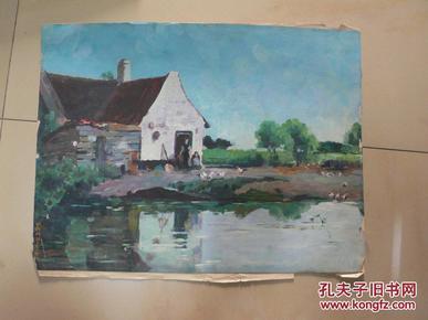 池塘畔小木屋(天津美术家协会会员许明友 80年代作品)