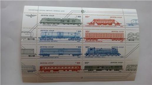雕刻版邮票收藏~~~~~~~~苏联雕刻版小型张小版张多张