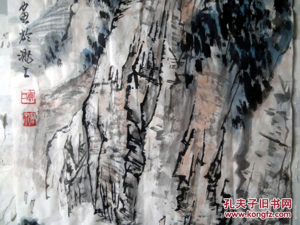 年底大促销----原300--安徽著名老画家【郑若泉】3平尺----山水图片