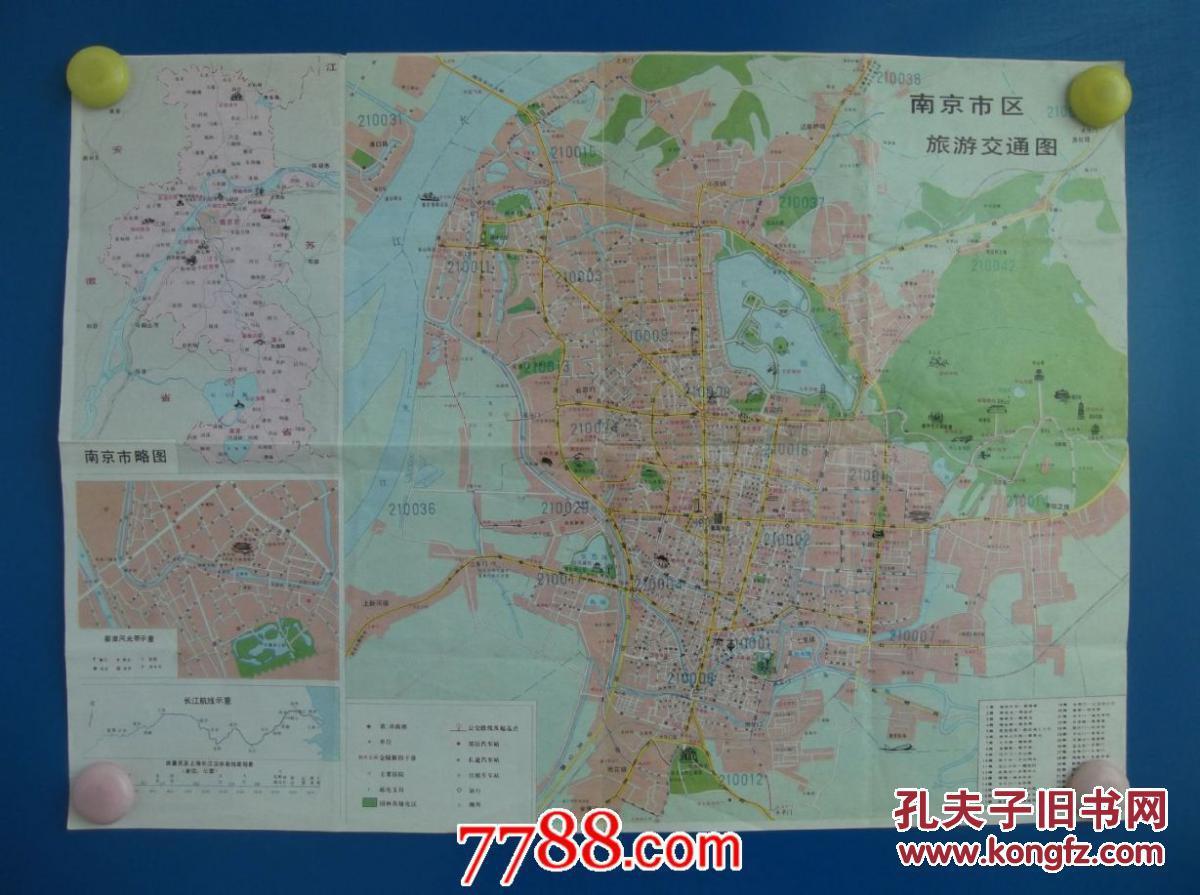 【图】95南京旅游图-四开地图图片
