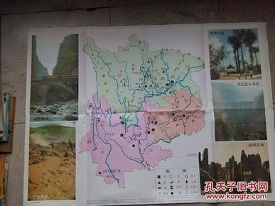 南方的西南地区 行政 地形 铁路 矿产分布地图