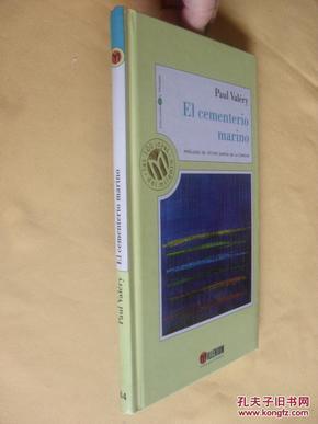 西班牙文原版     El Cementerio Marino (Spanish Edition) (Hardcover)