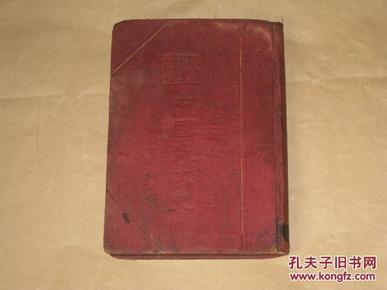 民国文学:中国散文史(商务印书馆1937年初版,精装本)