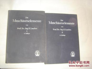 Die Maschinen elemente【2册】F177