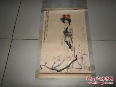 安徽著名老画家【沈中南】仕女图图片