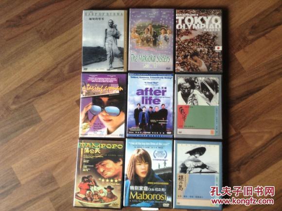 日本剧情类8碟d5作品:【市川昆】缅甸的竖琴,细雪,东京奥林匹克;【是图片