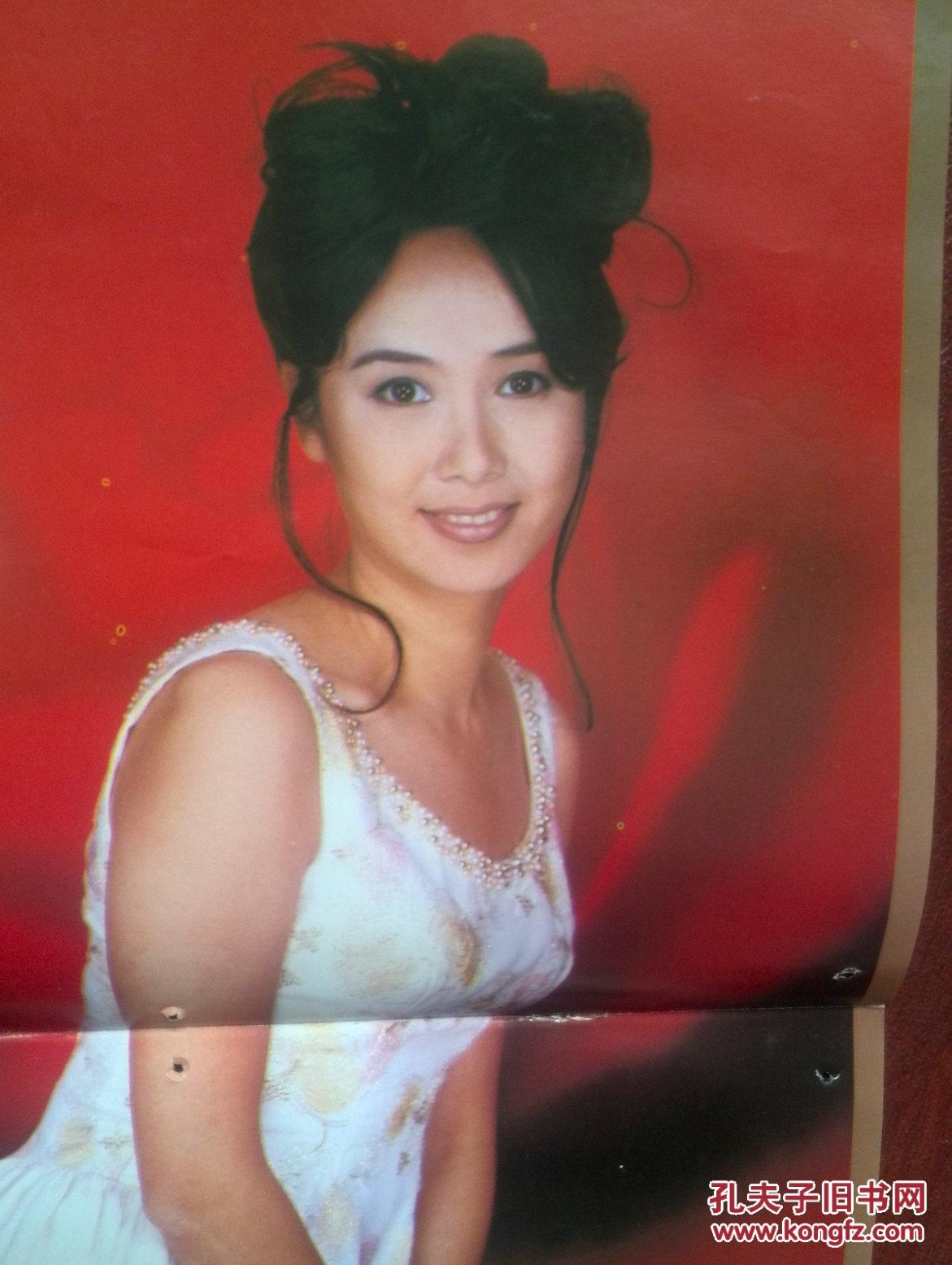 彩铜版美女明星海报插页蒋雯丽,王茜,侯继林图片