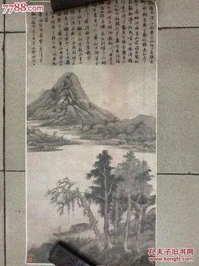 早期用宣纸印刷的的明清《山水名画》尺寸:对开