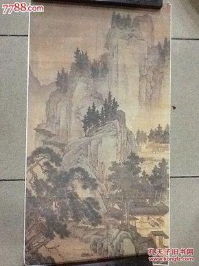 早期用宣纸印刷的明清《山水名画》2  尺寸:对开