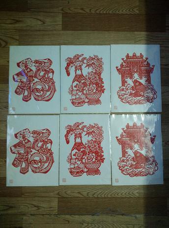 中国工艺美术大师:熊崇荣剪纸 (6张合售其中3张重复)详细请见书影!图片