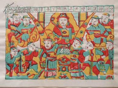 八十年代印制老木版年画版画(3)--------越来越少的民间艺术,渐行渐远的民风民俗!!!