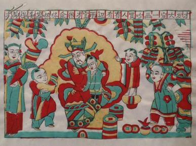 八十年代印制老木版年画版画(14)--------越来越少的民间艺术,渐行渐远的民风民俗!!!