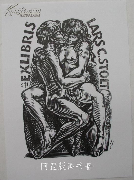情色艺木中���-yol_藏书票比利时木刻名家戴莫木版画情色藏书票情侣