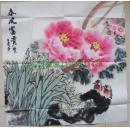 保真字画【王秀萍】(鄂州市美协副秘书长)  国画 <牡丹>