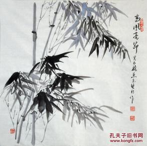 当代画家李双彩国画水墨写意花鸟画竹子《高风亮节》hn2607图片