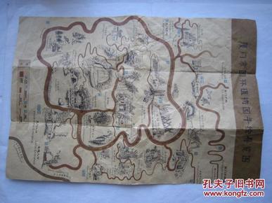 厦门市园林植物园手绘导览图(正面示意地图,背面文字说明)