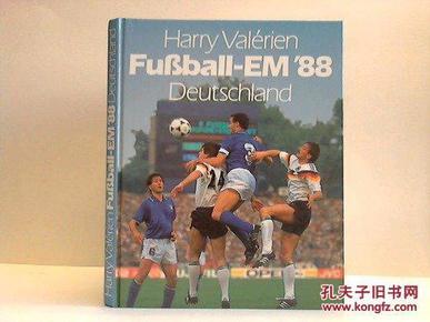 原版1988欧洲杯全彩画册