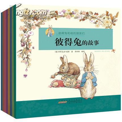 3-4-5-6-7-9-10岁儿童绘本故事书