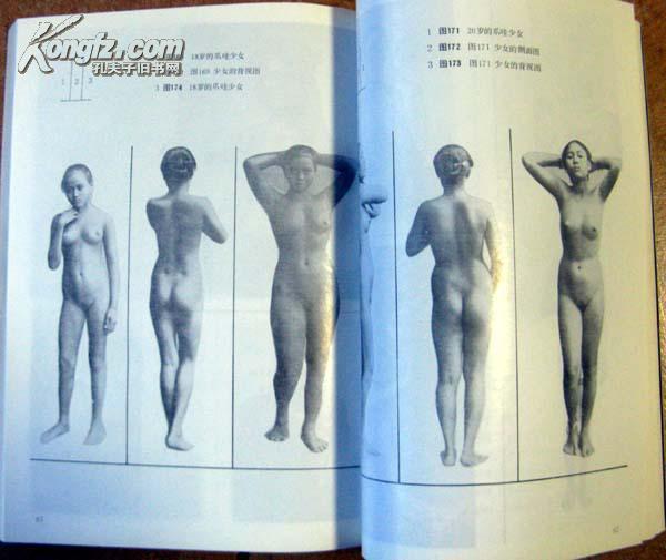 爱人体看人体人体摄影_世界各民族女性人体(本书从人种学的角度研究女性人体