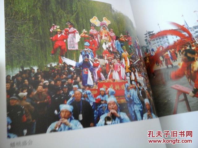 薛荣生摄影作品集(书画之乡中国浦江——天下一绝)图片