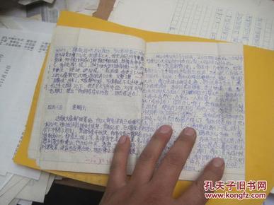 席宗泽。王渝生和他儿女 。补74图冯唐夫人的来往信札 大约几百封 1000 图