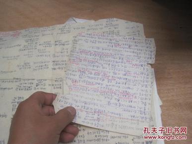 席宗泽。王渝生和他儿女 。补图85冯唐夫人的来往信札 大约几百封 1000 图