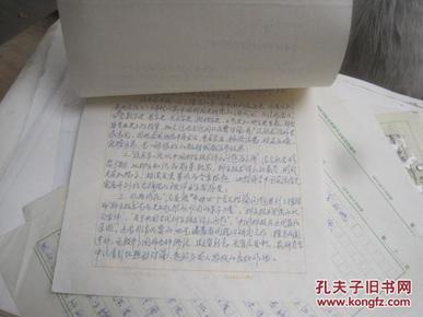 席宗泽。王渝生和他儿女 。补91图冯唐夫人的来往信札 大约几百封 1000 图