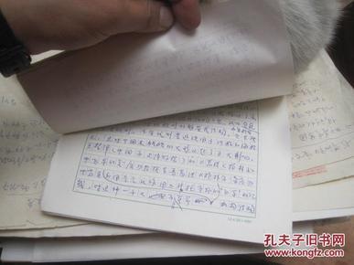 席宗泽。王渝生和他儿女 。补图94冯唐夫人的来往信札 大约几百封 1000 图