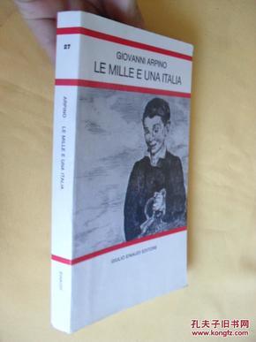 意大利文原版     Le Mille e una Italia