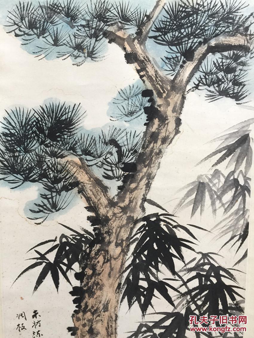 【图】张大千:松树_价格:22000.00图片