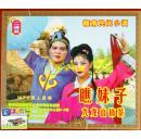 客家山歌精品:赣南客家民间小调  瞧妹子 (VCD)