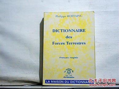 DICTIONNAIRE des Forces Terrestres(Francais / Anglais)法文原版/32开本