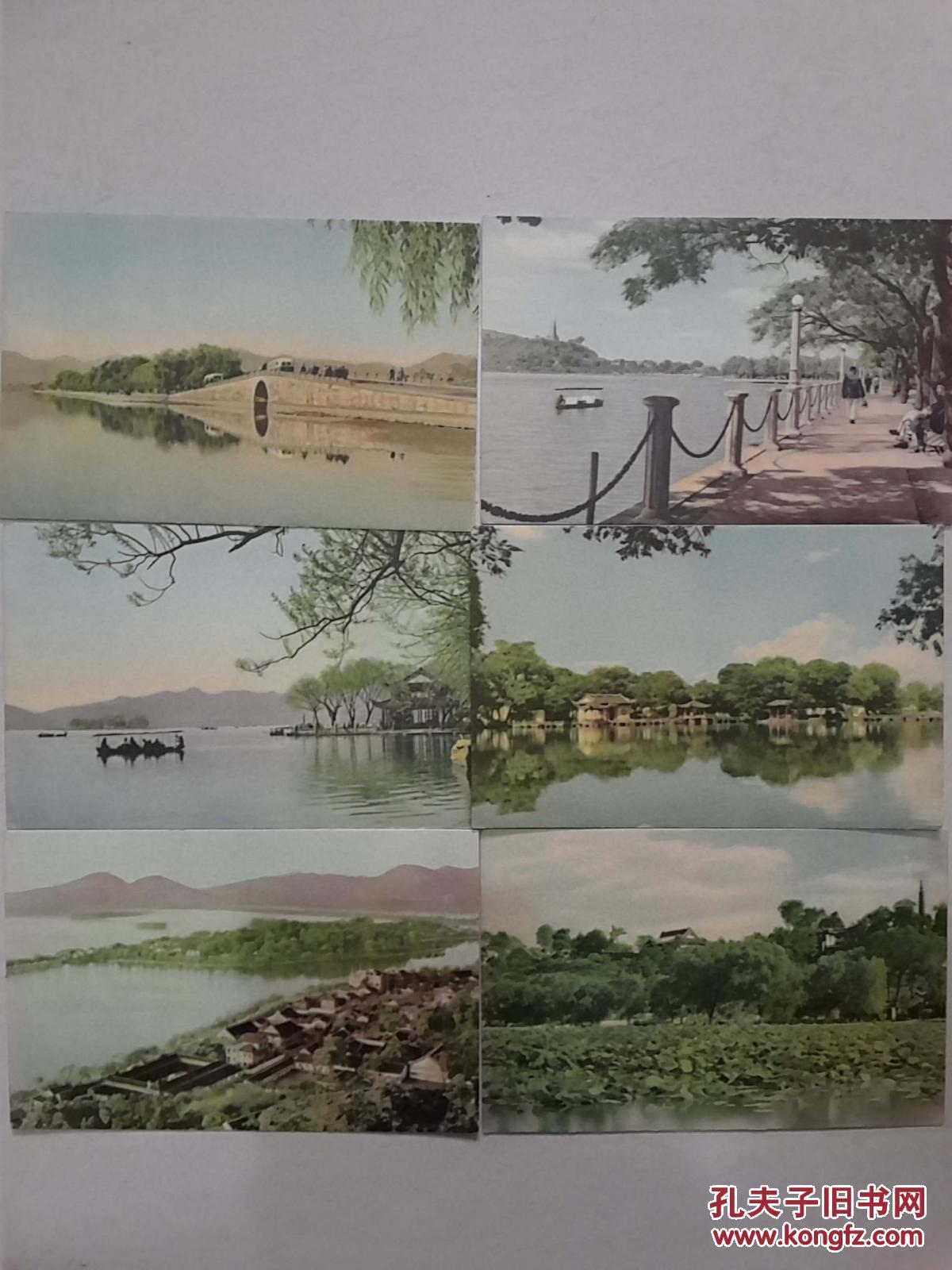 西湖彩色风景画片明信片