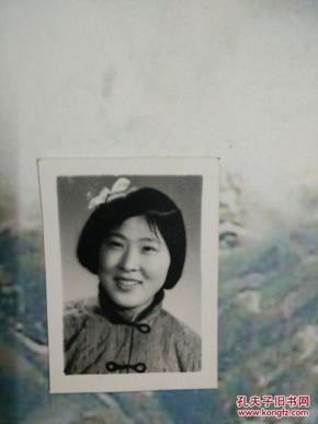 (1966-1976) 装帧:其他 大庆古旧书店 黑龙江省大庆市 佟江 九品 ¥3.
