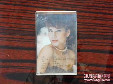 ·东方之珠(有歌词表)-录音卡带 mangomingle的书摊 加盟书店 孔