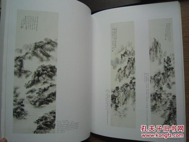 【图】陆维钊书画集46页《中华书画家》含陆维钊常用图片