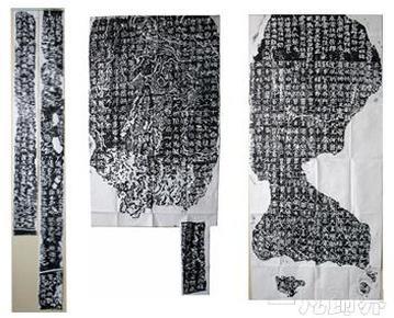 【名碑拓片】广武将军碑▉老石刻拓制,纯手拓,纯宣纸,价格低▉更多碑帖、拓片、字画、杂项请到我的店铺查看▉▉▉