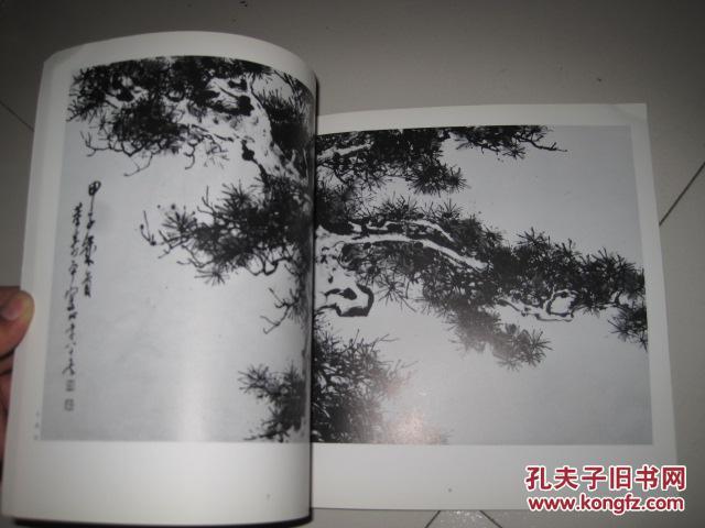 1985年荣宝斋于日本办展图片