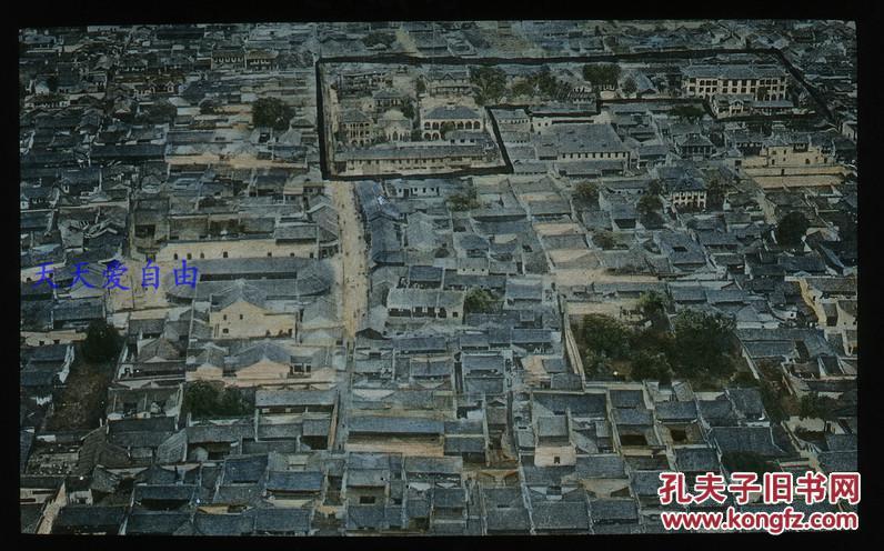 清代浙江杭州城航拍全景玻璃幻灯