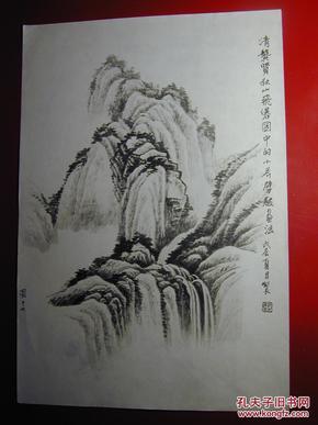 """画技法授课画稿(山水画小品)之十五:""""清龚贤秋山飞瀑图中的小斧劈皴法图片"""