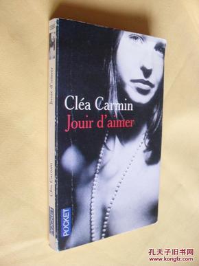 法文原版     Jouir daimer.      Cléa Carmin