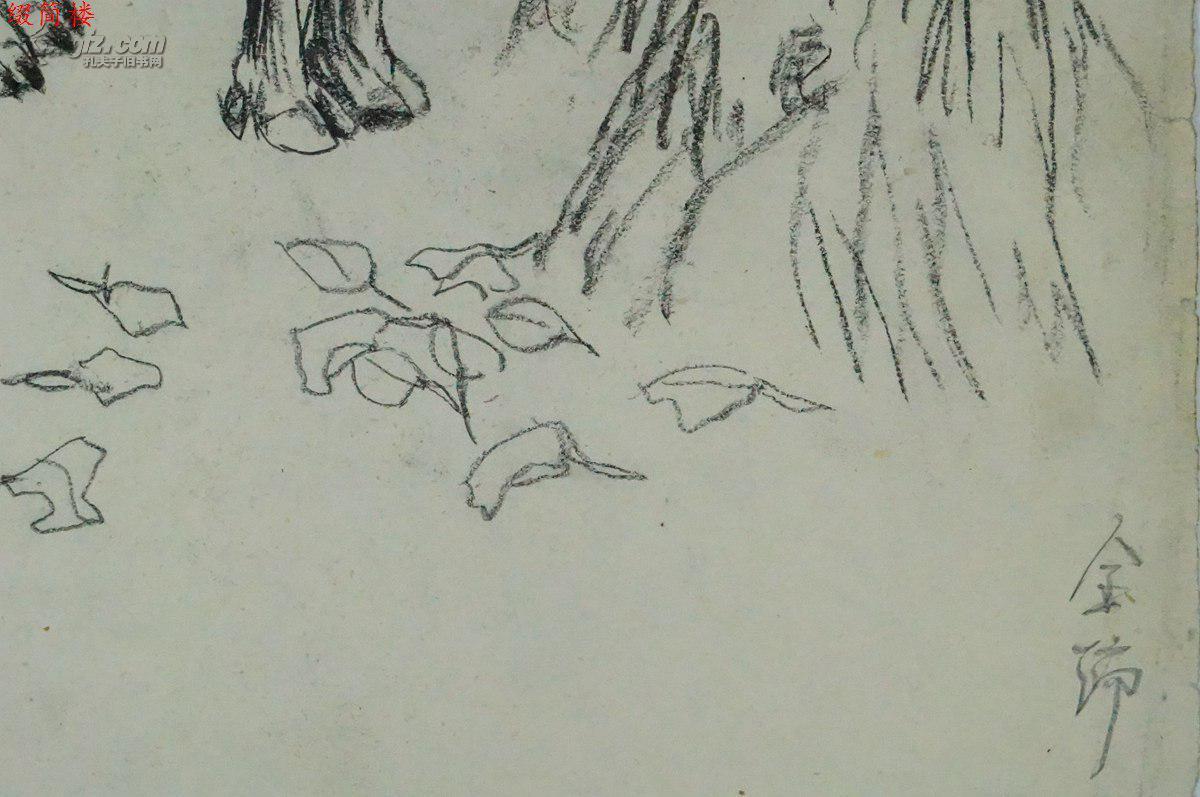 JVZD15011439金鸿钧之子 当代著名工笔画家 金瑞 1973 驯鹿 速写一幅 尺寸27 20cm 孔夫子旧书网