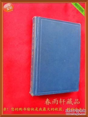 Revised Charles Smith's Mathematics [Republic of China, Hardcover]