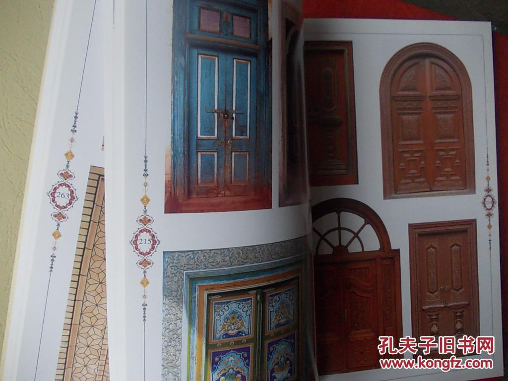 维吾尔房屋装饰(16开全铜版纸彩印)图片
