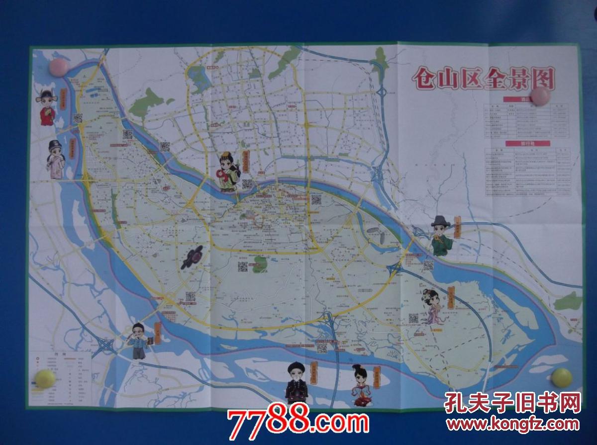 福州市仓山区对开地图