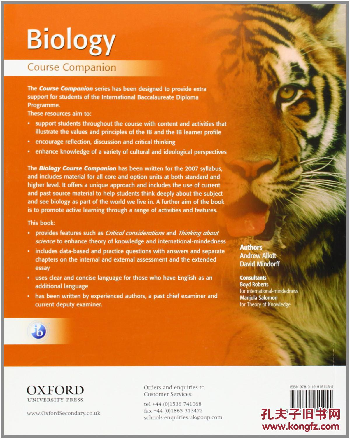 ib biology coursework design International baccalaureate  biology guide ib mission statement element of coursework assessed by teachers.