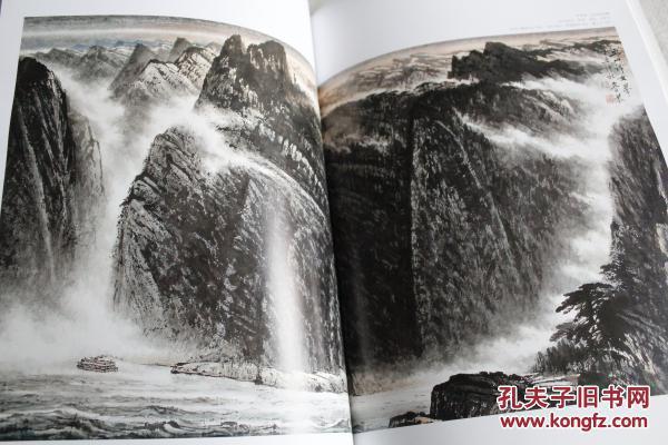 【图】来楚生书画,常用印33页(中华书画家)黄公望图片