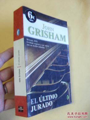 西班牙文原版     El último jurado     John Grisham
