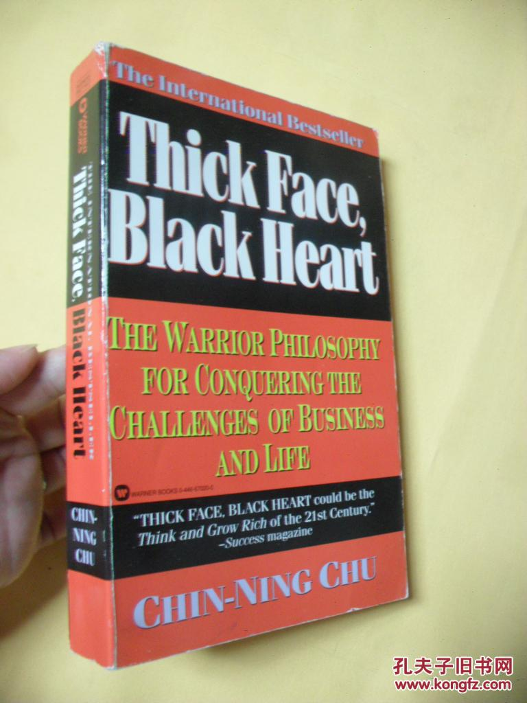 英文原版大开本 《厚黑学》  Thick Face, Black Heart: The Warrior Philosophy for Conquering the Challenges of Busi
